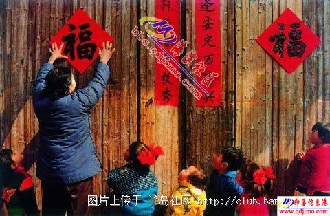 春节的由来和地方习俗