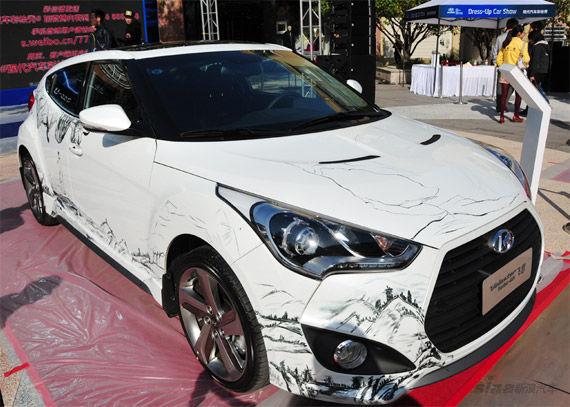 现代汽车中国 汽车彩绘秀 在京上演