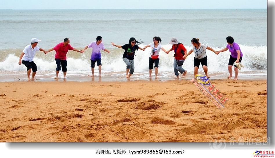 7月13-8月30海阳金滩国际嘉年华天天发团! - 785304244 - 秀水(即墨)登山俱乐部