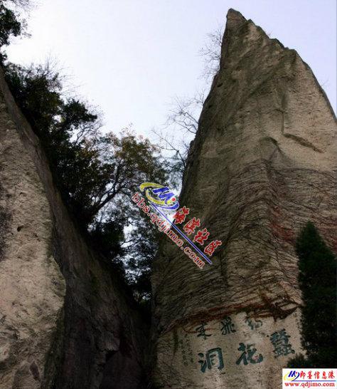 3月17晚(卧铺)普陀山祈福(观音诞辰)+绍兴柯岩、鉴湖、鲁镇三日游 - 785304244 - 秀水(即墨)登山俱乐部