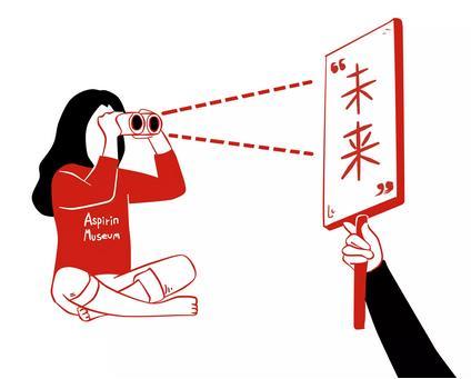 中国式教育:我没完成的梦想,要靠孩子来实现。